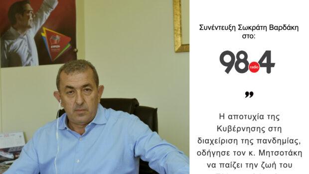 Η αποτυχία της Κυβέρνησης στη διαχείριση της πανδημίας οδήγησε τον κ. Μητσοτάκη να παίξει την ζωή του Ελληνικού λαού κορώνα – γράμματα