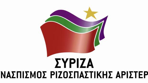 Ερώτηση 41 βουλευτών του ΣΥΡΙΖΑ για τα δάνεια σε κόμματα και ΜΜΕ