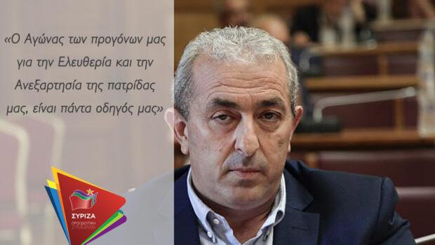Σωκράτης Βαρδάκης: «Ο Αγώνας των προγόνων μας  για την Ελευθερία και την Ανεξαρτησία της πατρίδας μας είναι πάντα οδηγός μας»