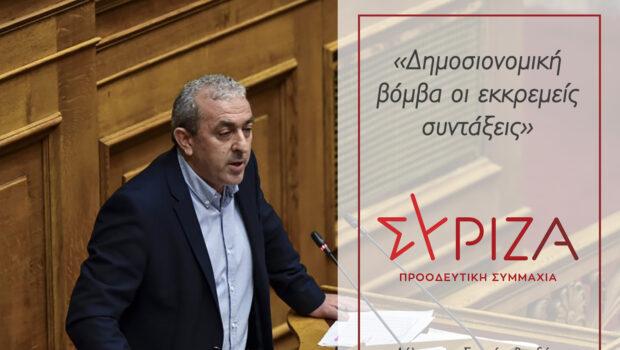 Σωκράτης Βαρδάκης: «Δημοσιονομική βόμβα οι εκκρεμείς συντάξεις»