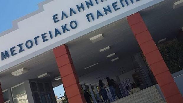 Στη βουλή η λειτουργία των έξι τμημάτων του ΕΛΜΕΠΑ στην Κρήτη
