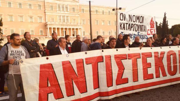 Στο συλλαλητήριο των εργαζομένων της ΔΕΗ ο Σωκράτης Βαρδάκης