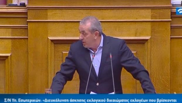 Σωκράτης Βαρδάκης: «Κυρίες και κύριοι της Νέας Δημοκρατίας, εμφανίζεστε σήμερα ως τιμητές μιας δημοκρατικής διαδικασίας, της ψήφου των αποδήμων. Ταυτόχρονα, είστε εσείς, που όχι μόνο επί δεκαετίες δεν ρυθμίζατε το θέμα, αλλά τορπιλίσατε προσπάθειες προς αυτήν την κατεύθυνση»