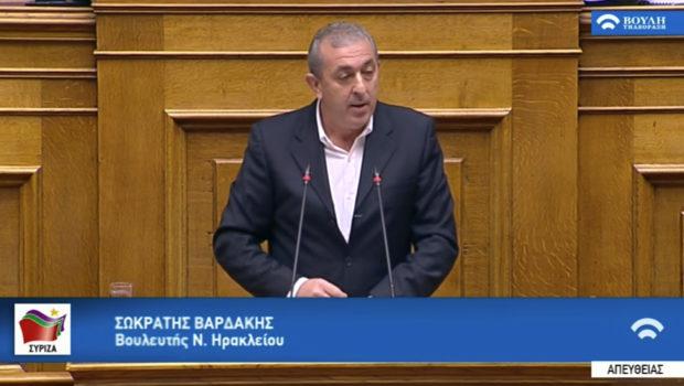 Κοινοβουλευτική παρέμβαση Σωκράτη Βαρδάκη για την ηλεκτρονική επίδοση ποινικών εγγράφων των δικαστηρίων σε πολίτες