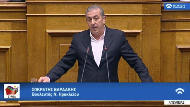 Σωκράτης Βαρδάκης: «Κάθε μέρα που περνά ο Ελληνικός λαός βιώνει την απάτη το ψέμα και τις ακραίες νεοφιλελεύθερες πολιτικές που διαλύουν τον κοινωνικό ιστό της χώρας.»