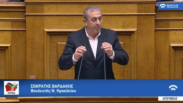 Σωκράτης Βαρδάκης: «Είστε λαϊκιστές, ψεύτες και πολιτικά αχρείαστοι για αυτήν την χώρα που  την οδηγείτε εκ νέου στον όλεθρο με αυτόν τον προϋπολογισμό»