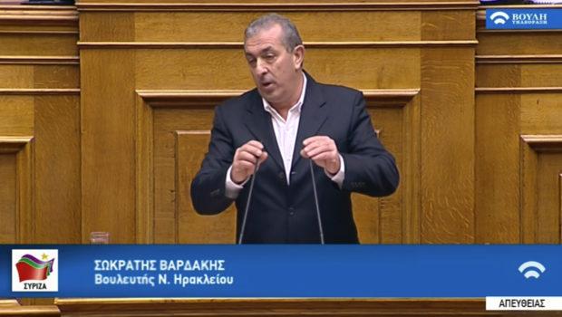 Κοινοβουλευτική παρέμβαση Σωκράτη Βαρδάκη για τη δημιουργία Περιφερειακού Κέντρου Συντονισμού  στην Κρήτη.(Συντονιστής επιχειρήσεων του Πυροσβεστικού Σώματος, που θα εποπτεύει την Κρήτη)