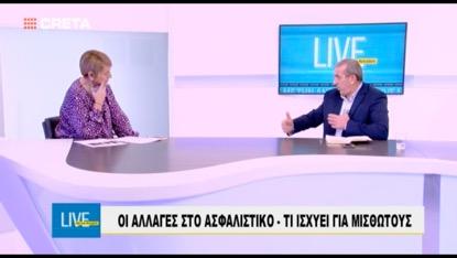 Συνέντευξη Σωκράτη Βαρδάκη στο TV Creta