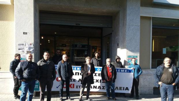 Κοινή ανακοίνωση Νομαρχιακής Επιτροπής και βουλευτών ΣΥΡΙΖΑ Ηρακλείου