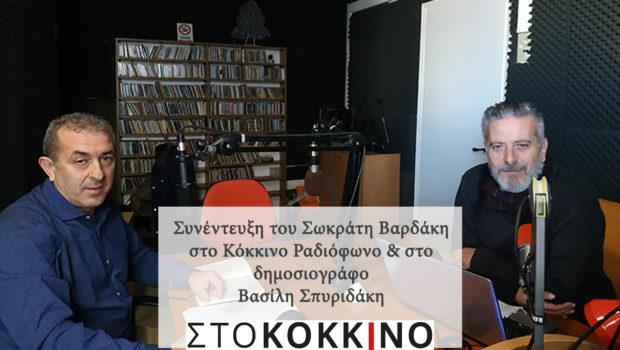 Σωκράτης Βαρδάκης: «Απόλυτα εξαρτημένη από συμφέροντα η κυβέρνηση»