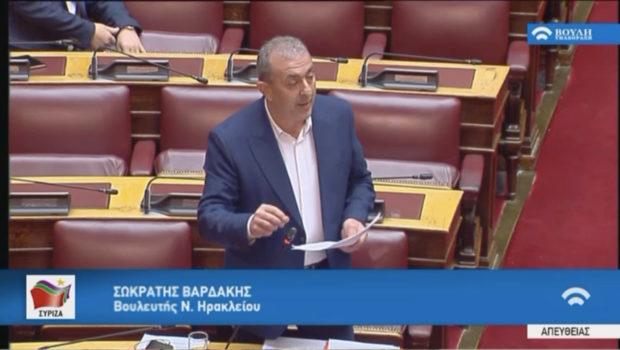 Σωκράτης Βαρδάκης: «Κύριε Υπουργέ, δεν μπορείτε να αρνηθείτε την παραχώρηση των ιστορικών κτιρίων στο Δήμο Ηρακλείου, γιατί θα είστε ανεπανόρθωτα εκτεθειμένος»
