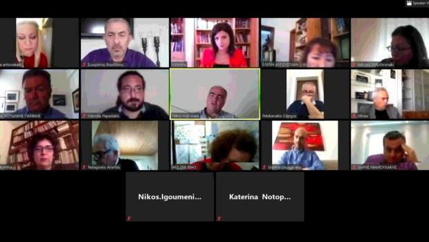Τηλεδιάσκεψη με εργαζόμενους και με φορείς του τουρισμού