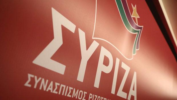 Οι προτάσεις του ΣΥΡΙΖΑ για την Τοπική Αυτοδιοίκηση και την Δημόσια Διοίκηση
