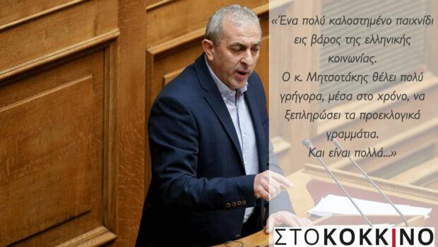 """Σωκράτης Βαρδάκης Στο Κόκκινο: """"Ένα πολύ καλοστημένο παιχνίδι εις βάρος της ελληνικής  κοινωνίας"""""""