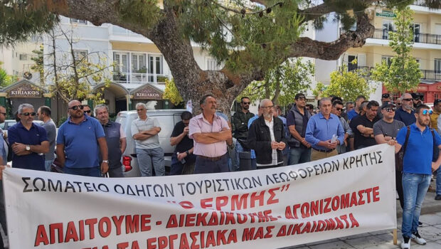 Στο πλευρό και στις κινητοποιήσεις των εργαζομένων στα τουριστικά λεωφορεία, ο Σωκράτης Βαρδάκης
