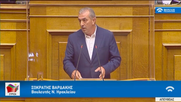 Σωκράτης Βαρδάκης: «Δεν μπορεί η Κυβέρνηση να απαξιώνει και να ξεπουλά βασικές υποδομές του κράτους»