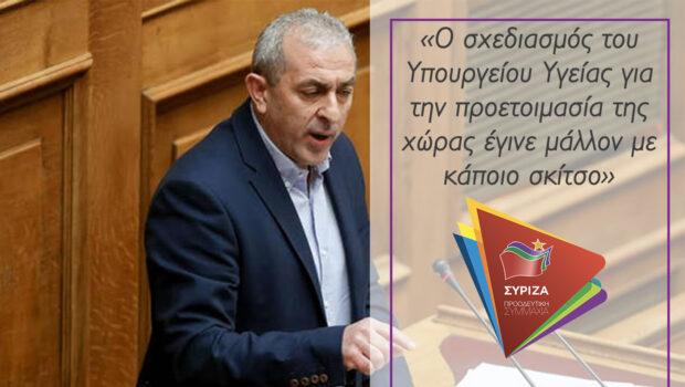 Σωκράτης Βαρδάκης: «Ο σχεδιασμός του Υπουργείου Υγείας για την προετοιμασία της χώρας έγινε μάλλον με κάποιο σκίτσο»