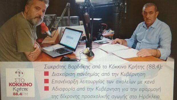 Συνέντευξη ΣΤΟ ΚΟΚΚΙΝΟ και στον Βασίλη Σπυριδάκη, μέρος Β'