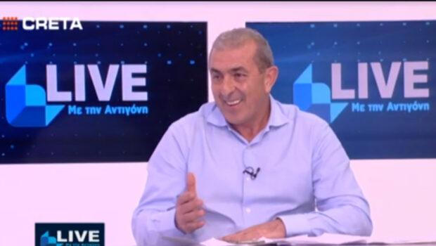 Στο TV Creta και στην εκπομπή Live με την Αντιγόνη, τοποθετήθηκε ο Σωκράτης Βαρδάκης