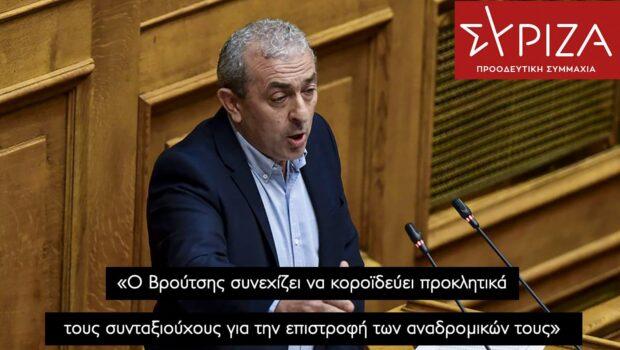 """Σ. Βαρδάκης: """"Ο Βρούτσης συνεχίζει να κοροϊδεύει προκλητικά τους συνταξιούχους για την επιστροφή των αναδρομικών τους"""""""