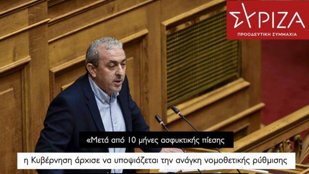 Σωκράτης Βαρδάκης: «Μετά από 10 μήνες ασφυκτικής πίεσης η Κυβέρνηση άρχισε να υποψιάζεται την ανάγκη νομοθετικής ρύθμισης για τους απορριφθέντες ΑΣΕΠ λόγω παραβόλου»