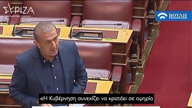 Σωκράτης Βαρδάκης: «Η Κυβέρνηση συνεχίζει να κρατάει σε ομηρία τους εργαζόμενους στον Επισιτισμό – Τουρισμό»