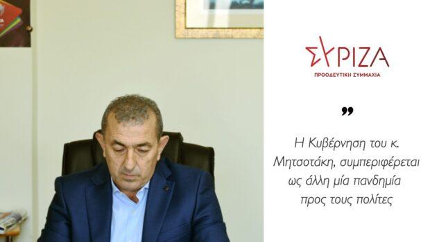 Σωκράτης Βαρδάκης: «Η Κυβέρνηση του κ. Μητσοτάκη συμπεριφέρεται ως άλλη μία πανδημία προς τους πολίτες»