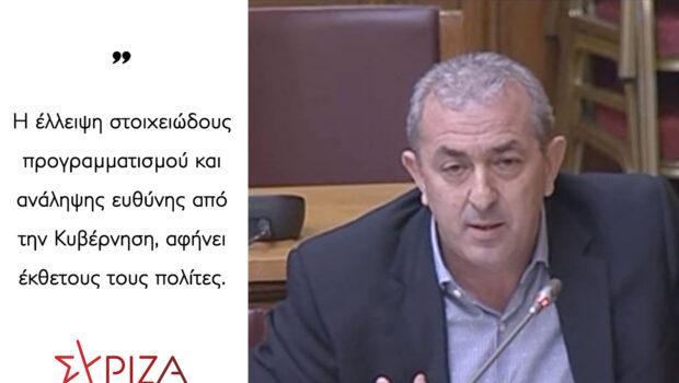 Σωκράτης Βαρδάκης: «Η έλλειψη στοιχειώδους προγραμματισμού και ανάληψης ευθύνης από την Κυβέρνηση, αφήνει έκθετους τους πολίτες»