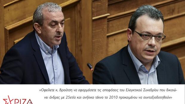 Βαρδάκης – Φάμελλος: «Οφείλετε κ. Βρούτση να εφαρμόσετε τις αποφάσεις του Ελεγκτικού Συνεδρίου που δικαιώνει άνδρες με 25ετία και ανήλικο τέκνο το 2010 προκειμένου να συνταξιοδοτηθούν»