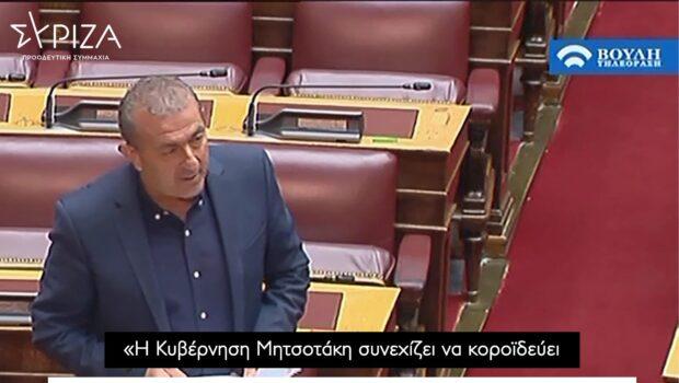 Σωκράτης Βαρδάκης : «Η Κυβέρνηση Μητσοτάκη συνεχίζει να κοροϊδεύει όλους αυτούς που πριν αποκαλούσε ήρωες της πρώτης γραμμής»