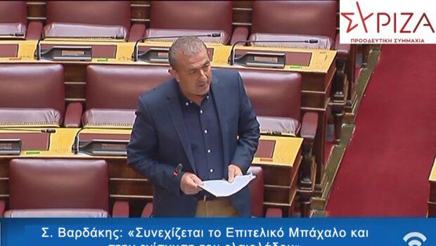Σ. Βαρδάκης: «Συνεχίζεται το Επιτελικό Μπάχαλο και στην ενίσχυση του ελαιόλαδου»