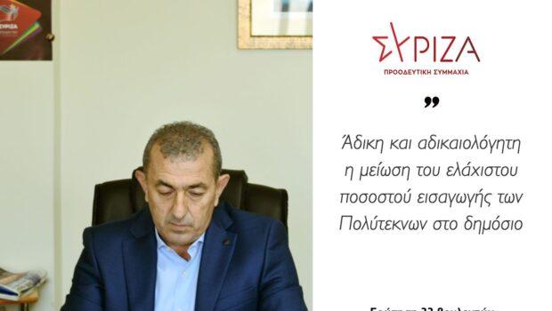 Σωκράτης Βαρδάκης: «Άδικη και αδικαιολόγητη η μείωση του ελάχιστου ποσοστού εισαγωγής των Πολύτεκνων στο δημόσιο»