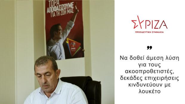 Σωκράτης Βαρδάκης: «Να δοθεί άμεση λύση για τους ακοοπροθετιστές, δεκάδες επιχειρήσεις κινδυνεύουν με λουκέτο»
