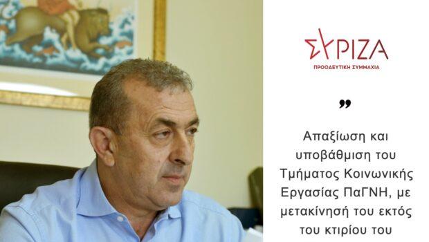 """Σωκράτης Βαρδάκης: """"Απαξίωση και υποβάθμιση του Τμήματος Κοινωνικής Εργασίας ΠαΓΝΗ, με μετακίνησή του εκτός του κτιρίου του νοσοκομείου"""""""