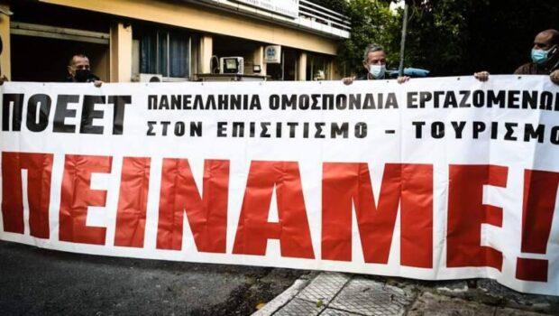 Δήλωση Σωκράτη Βαρδάκη για τη σύλληψη 3 συνδικαλιστών της Ομοσπονδίας Τουρισμού-Επισιτισμού έξω από το Μαξίμου