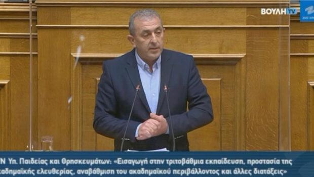 Απόσπασμα ομιλίας του Σ. Βαρδάκη στην Ολομέλεια της Βουλής στις 9 Φεβρουαρίου 2021