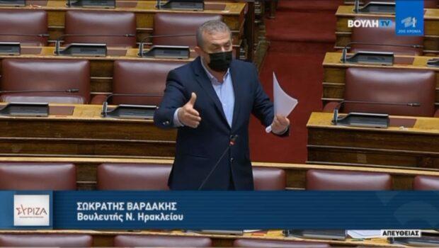 Σ.Βαρδάκης: Μην διανοηθείτε να φέρετε αυτό το έκτρωμα στη Βουλή!