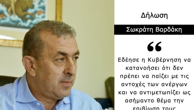 Σωκράτης Βαρδάκης: «Η απόσυρση του κατάπτυστου νομοσχεδίου για την διάλυση των λαϊκών αγορών αποτελεί μια πρώτη νίκη παραγωγών, αγροτών και εμπόρων»