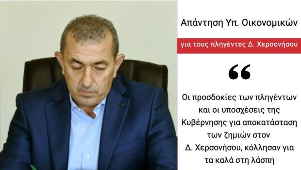 Σ. Βαρδάκης: «Οι προσδοκίες των πληγέντων και οι υποσχέσεις της Κυβέρνησης για αποκατάσταση των ζημιών στον Δ. Χερσονήσου, κόλλησαν για τα καλά στη λάσπη»