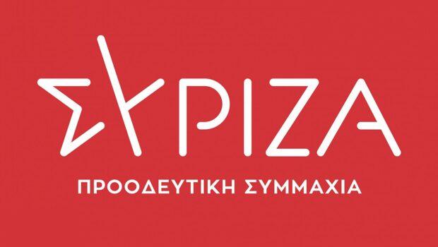 Βασική προγραμματική δέσμευση του ΣΥΡΙΖΑ ήταν η δημιουργία Δημόσιας Αναπτυξιακής Τράπεζας. Άλλωστε, η Ελλάδα ήταν η μόνη ευρωπαϊκή χώρα που δεν είχε αναπτυξιακή τράπεζα.