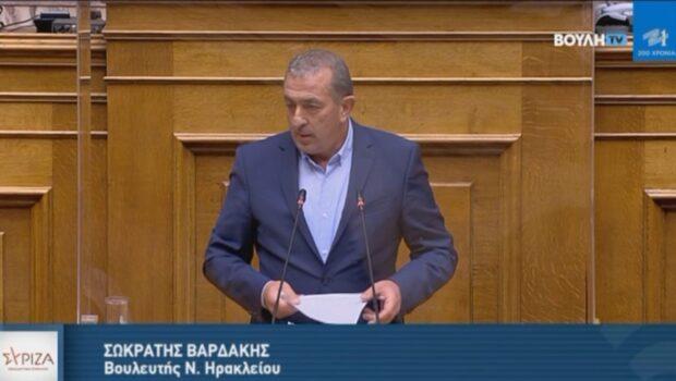 Τοποθέτηση του Σωκράτη Βαρδάκη στην Βουλή για το εργασιακό νομοσχέδιο