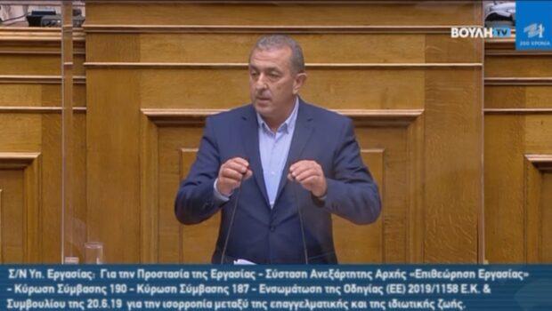 Σ. Βαρδάκης: «Κύριε Μητσοτάκη με το αντεργατικό νομοσχέδιο-γραμμάτιο υποθηκεύετε το μέλλον μιας ολόκληρης γενιάς, αλλά και το παρόν ενός λαού»