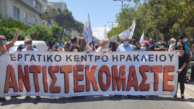 Σ. Βαρδάκης: «Η Κρήτη στέλνει σήμερα ένα ηχηρό μήνυμα στην κυβέρνηση Μητσοτάκη – Απόσυρση του αντεργατικού νομοσχεδίου εδώ και τώρα»