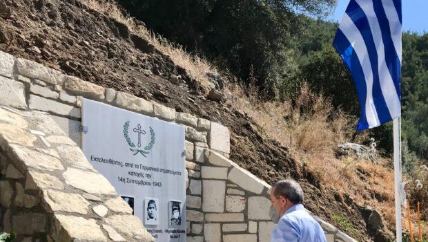 Αποκαλυπτήρια του μνημείου πεσόντων στο μαρτυρικό Κεφαλοβρύσι