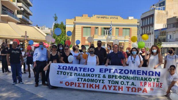 """Σ. Βαρδάκης:""""Στηρίζουμε τους συμβασιούχους εργαζομένους στις Κοινωνικές Δομές των Δήμων, στον αγώνα τους για μόνιμη, σταθερή εργασία"""""""