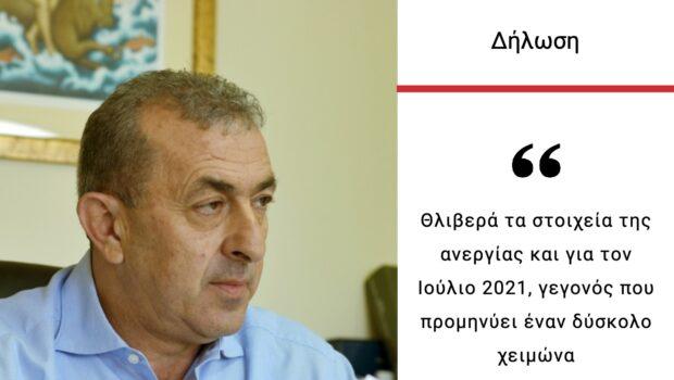 Σωκράτης Βαρδάκης: «Θλιβερά τα στοιχεία της ανεργίας και για τον Ιούλιο 2021, γεγονός που προμηνύει έναν δύσκολο χειμώνα»