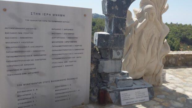 78 χρόνια από το Ολοκαύτωμα της Βιάννου. 461 ηρωίδες και ήρωες.