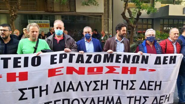 Σωκράτης Βαρδάκης: «71 χρόνια μετά την ίδρυση της ΔΕΗ, η ΝΔ του κ. Μητσοτάκη, καταργεί τον Δημόσιο χαρακτήρα του Οργανισμού και μάλιστα εν μέσω ενεργειακής κρίσης»