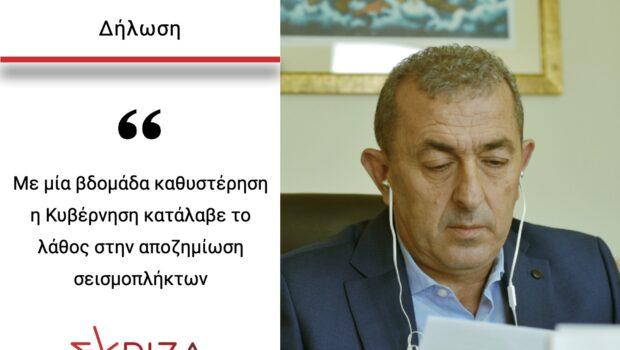 Σωκράτης Βαρδάκης: Με μία εβδομάδα καθυστέρηση η κυβέρνηση κατάλαβε το λάθος στην αποζημίωση σεισμοπλήκτων